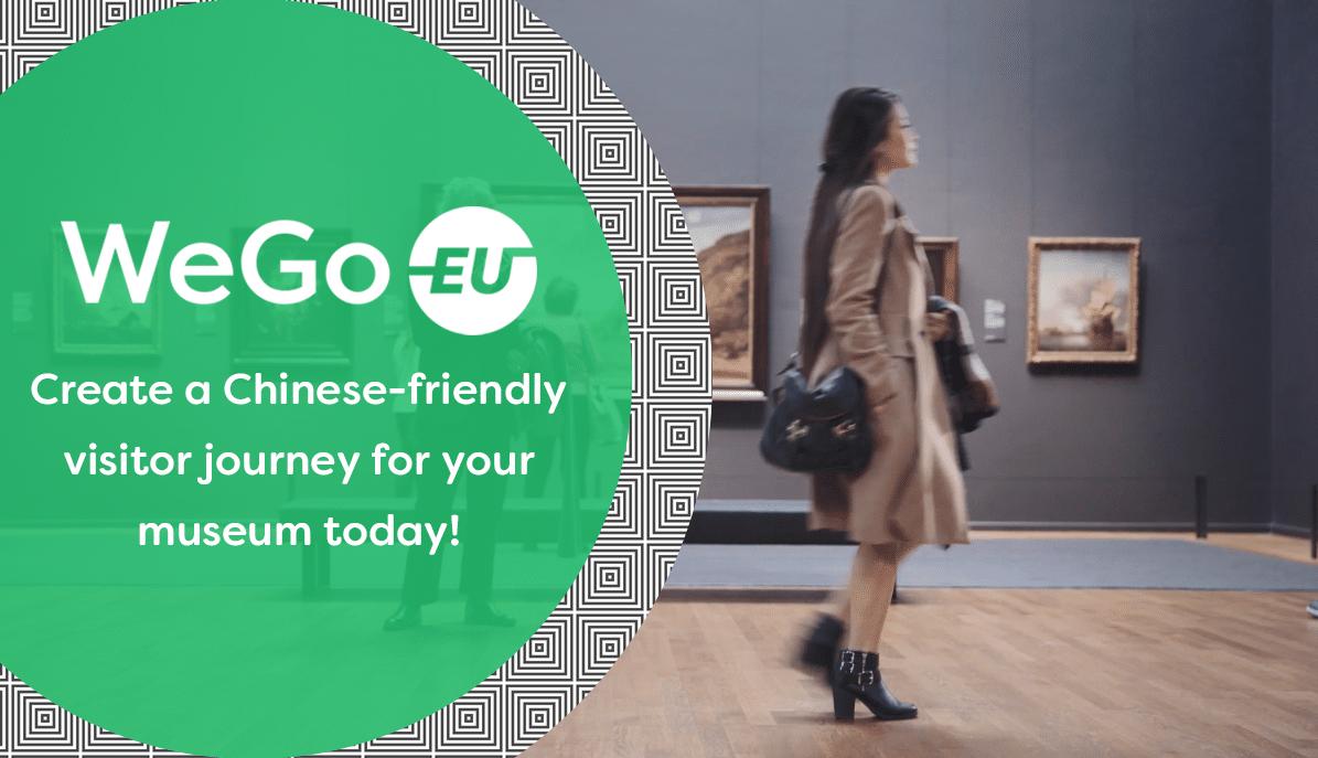 WeGo EU WeChat for Museums